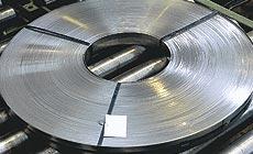 Unalloyed Tool Steel